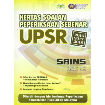 Kertas Soalan Peperiksaan Sebenar UPSR Sains 2016-2018