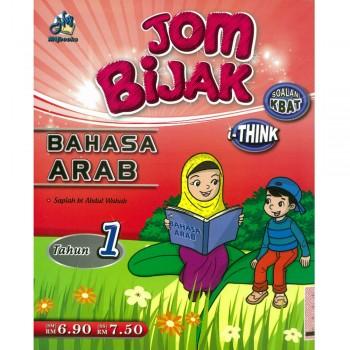 Jom Bijak Bahasa Arab Tahun 1