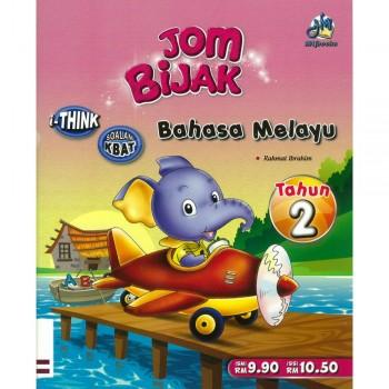 Jom Bijak Bahasa Melayu Tahun 2