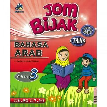Jom Bijak Bahasa Arab Tahun 3