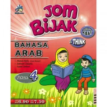 Jom Bijak Bahasa Arab Tahun 4