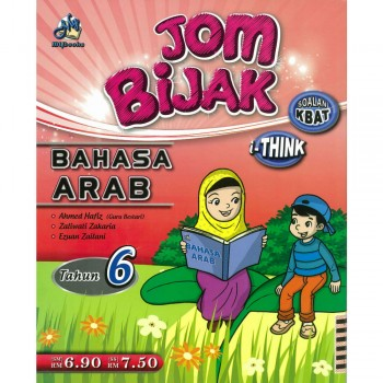 Jom Bijak Bahasa Arab Tahun 6