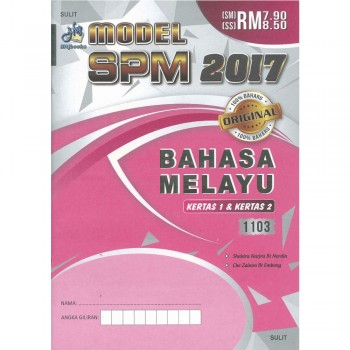 Model SPM 2017 Bahasa Melayu Kertas 1 & Kertas 2 1103