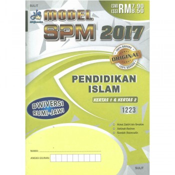Model SPM 2017 Pendidikan Islam Kertas 1 & Kertas 2 1223
