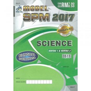Model SPM 2017 Science Kertas 1 & Kertas 2 1511