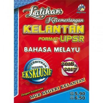 Latihan Kecemerlangan Kelantan Format UPSR Bahasa Melayu