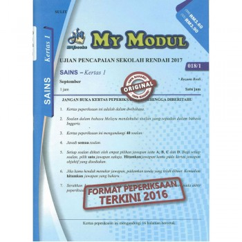 My Modul UPSR 2017 Sains Kertas 1 018/1