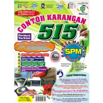 Contoh Karangan 515 Bahasa Malaysia SPM Kertas 1