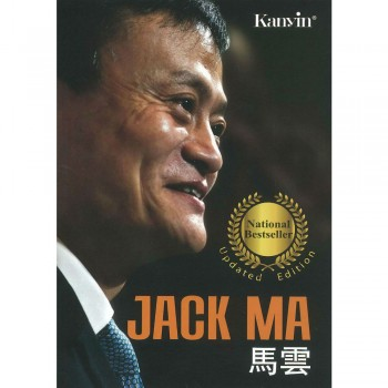 Jack Ma Updated Edition