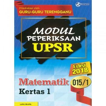 Modul Peperiksaan UPSR Matematik Kertas 1 015/1 Edisi 2018