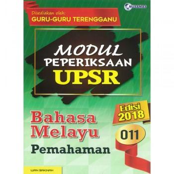 Modul Peperiksaan UPSR Bahasa Melayu Pemahaman 011 Edisi 2018