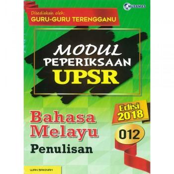 Modul Peperiksaan UPSR Bahasa Melayu Penulisan 012 Edisi 2018