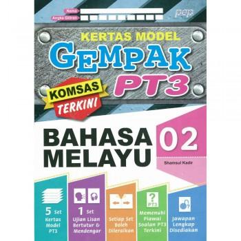 Kertas Model Gempak PT3 Bahasa Melayu 02