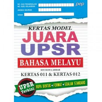 Kertas Model Juara UPSR Bahasa Melayu Kertas 011 & Kertas 012