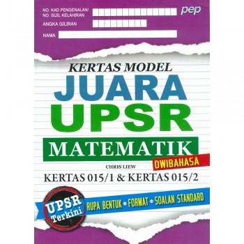 Kertas Model Juara UPSR Matematik Dwibahasa Kertas 015/1 & Kertas 015/2