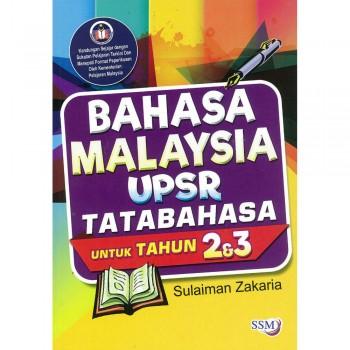 Bahasa Malaysia UPSR Tatabahasa untuk Tahun 2 & 3