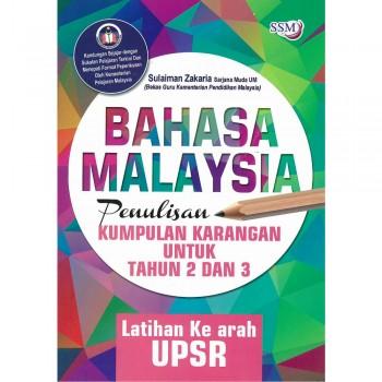 Bahasa Malaysia Penulisan Kumpulan Karangan untuk Tahun 2 dan 3