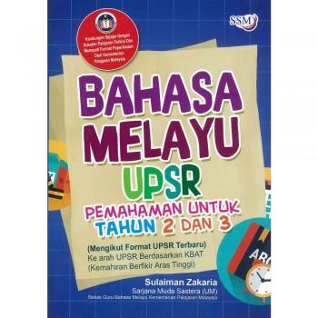 Bahasa Melayu UPSR Pemahaman Untuk Tahun 2 dan 3