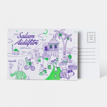 Letterpress Card - The Malay Kampung