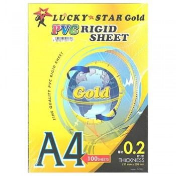 Lucky Star PVC Rigid Sheet PVC-0017 — A4, 0.2mm, 100pcs
