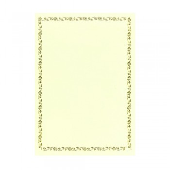 Kertas Sijil / Certificate Paper with Gold Border (100pcs)
