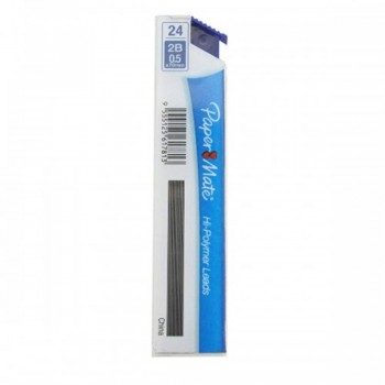 Papermate 2B HI-POLYMER pencils leads 0.5mm (Item No: A04-16) A1R1B188