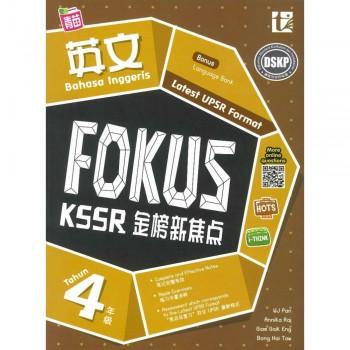 Fokus KSSR 金榜新焦点 华文 4年级