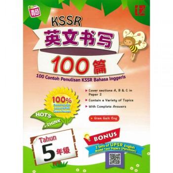 KSSR 英文书写100篇 5年级