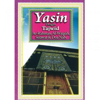 Al-Madinah Yasin Dengan Tajwid Ar-Rahman, Al-Waqiah, Selawat & Doa Nabi
