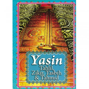 Al-Madinah Tahlil, Zikir, Tasbih & Tahmid