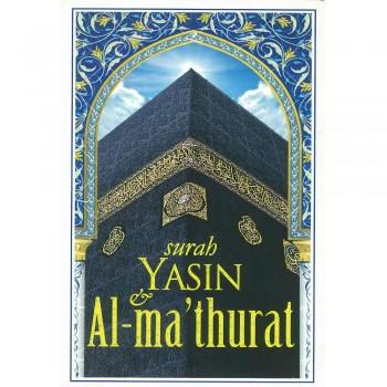 Surah Yasin Al-ma'thurat