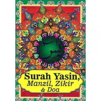Surah Yasin Manzil, Zikir & Doa