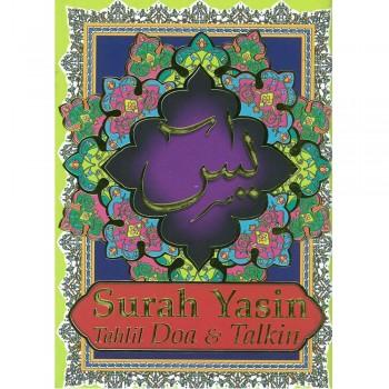 Surah Yasin Tahlil Doa & Talkin