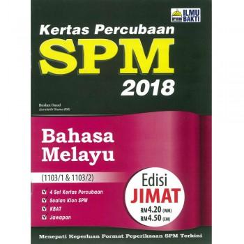 Kertas Percubaan SPM 2018 Bahasa Melayu