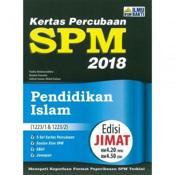 Kertas Percubaan SPM 2018 Pendidikan Islam