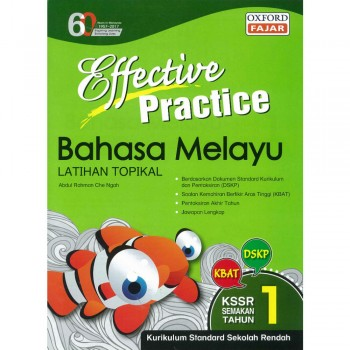 Effective Practice Bahasa Melayu Latihan Topikal KSSR Semakan Tahun 1