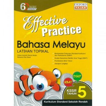 Effective Practice Bahasa Melayu Latihan Topikal KSSR Semakan Tahun 5