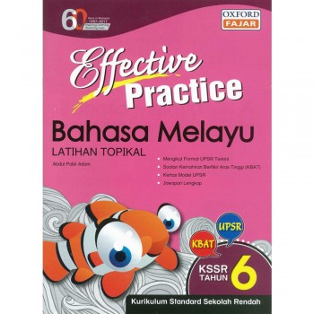 Effective Practice Bahasa Melayu Latihan Topikal KSSR Semakan Tahun 6
