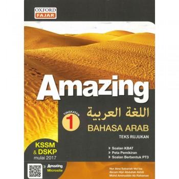 Amazing Bahasa Arab Teks Rujukan Tingkatan 1