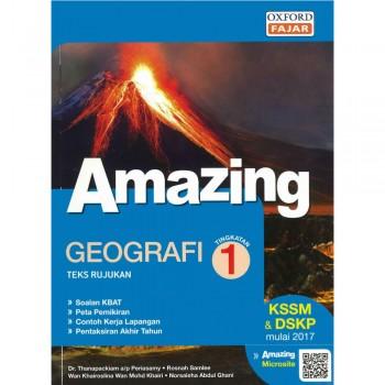 Amazing Geografi Teks Rujukan Tingkatan 1