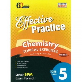 Effective Practice Chemistry Topical Exercises ICSS Form 5 Bilingual