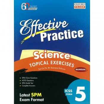 Effective Practice Science Topical Exercises ICSS Form 5 Bilingual