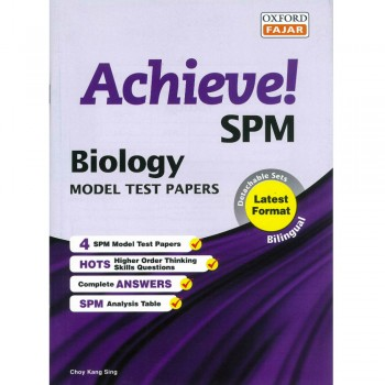 Achieve! SPM Biology Model Test Papers