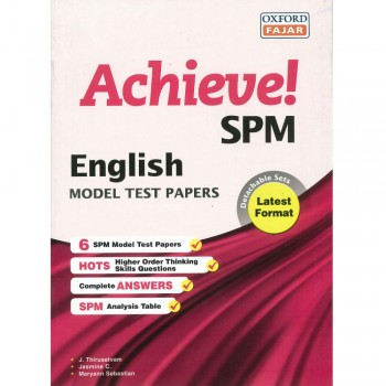 Achieve! SPM English Model Test Papers