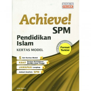 Achieve! SPM Pendidikan Islam Model Test Papers