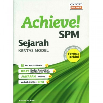 Achieve! SPM Sejarah Kertas Model