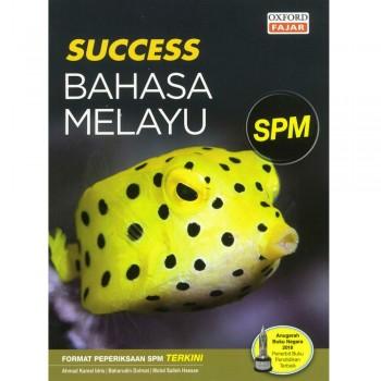 Success Bahasa Melayu SPM 2019