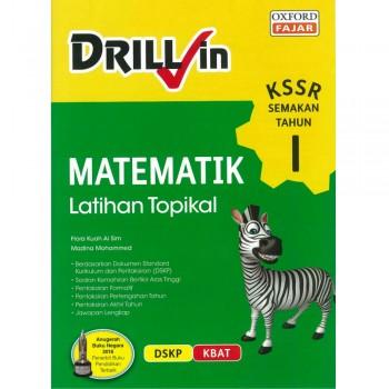 Drill in Matematik KSSR Semakan Tahun 1
