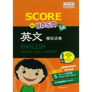 Score in UPSR SJK 英文模拟试卷 English Model Test Papers 2019