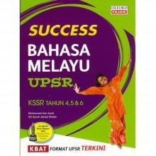Success Bahasa Melayu UPSR KSSR Tahun 4, 5 & 6 2019